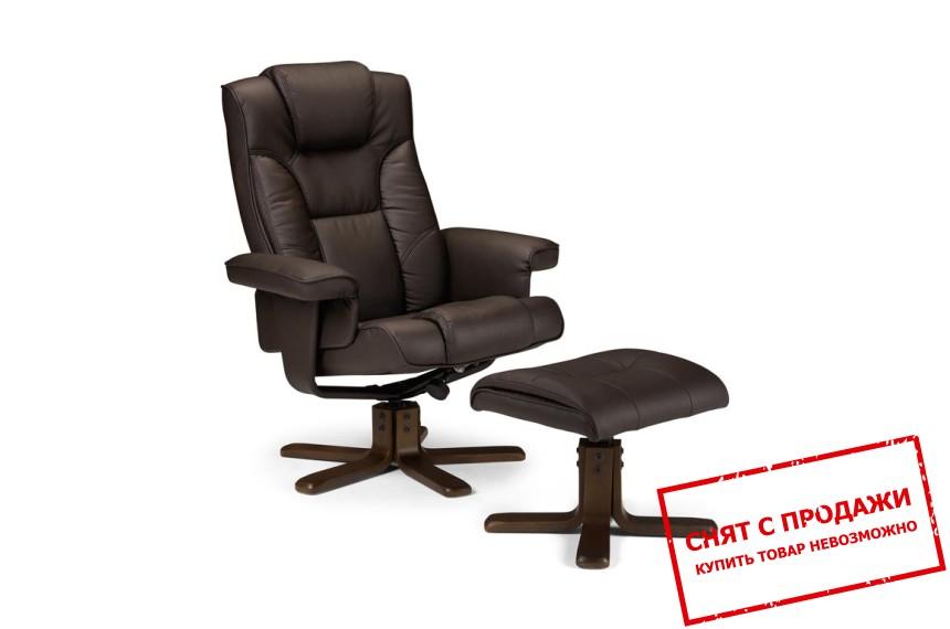 Кресло раскладное Halmar BORNEO