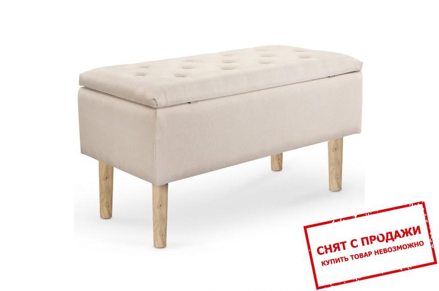 Банкетка Halmar CLEO