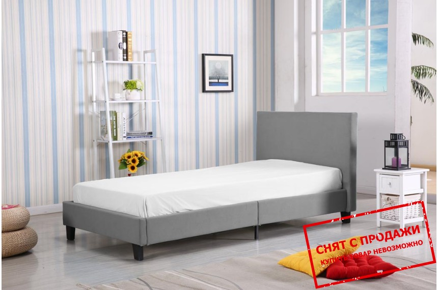 Кровать Halmar LOGO 120х200