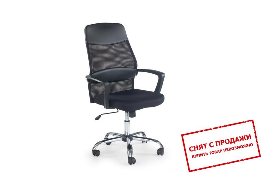 Кресло офисное Halmar CARBON