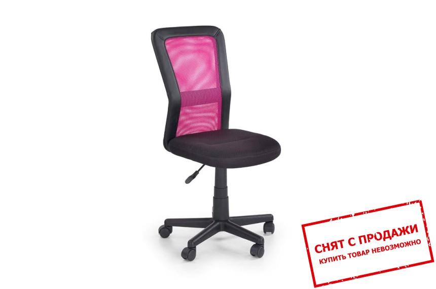 Кресло детское Halmar COSMO