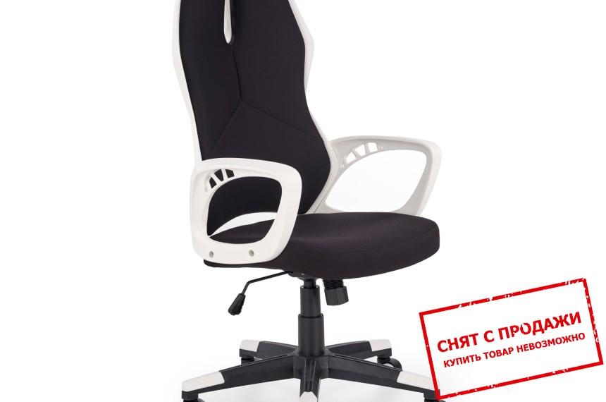 Кресло компьютерное Halmar COUGAR 2