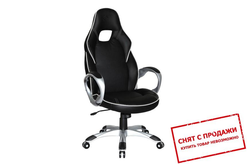 Кресло компьютерное Halmar DELUXE
