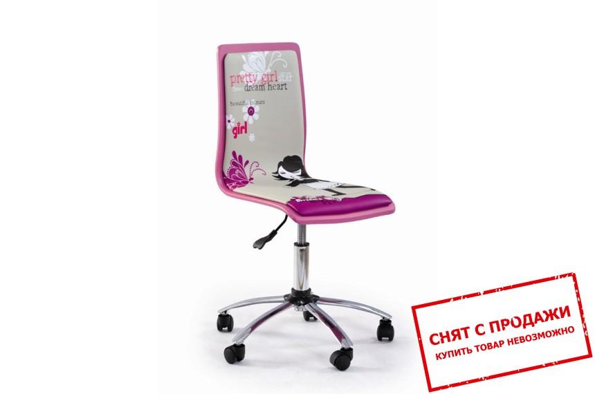 Кресло детское Halmar FUN-1