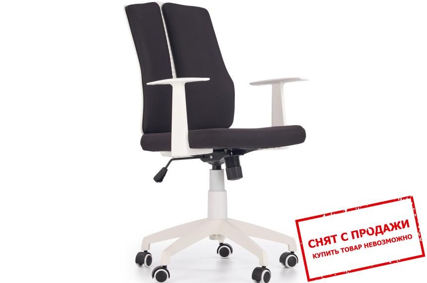 Кресло офисное Halmar IRON 2