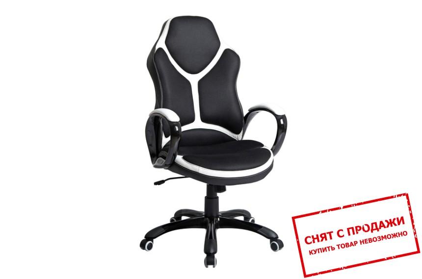 Кресло компьютерное Halmar HOLDEN