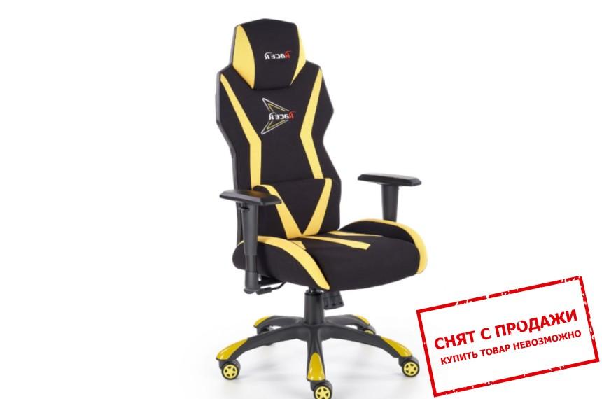 Кресло компьютерное Halmar STIG