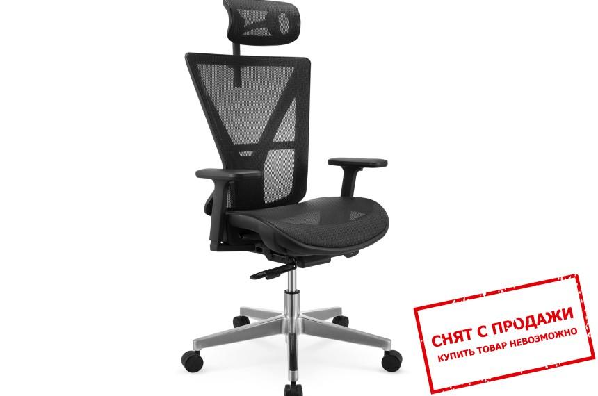 Кресло офисное Halmar PRINCE