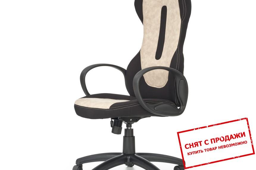 Кресло компьютерное Halmar RINGO