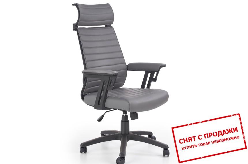 Кресло офисное Halmar SPARTAN