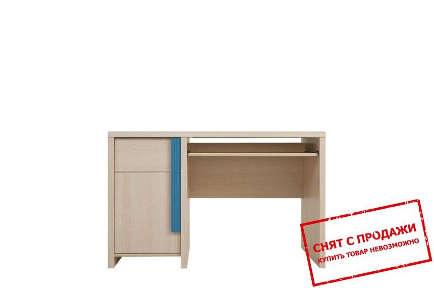 Стол письменный Капс Голубой BIU120 БРВ