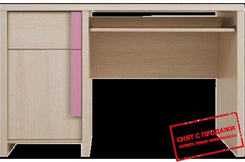 Стол письменный Капс Розовый BIU120 БРВ