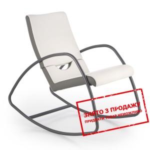Крісло-гойдалка Halmar BALANCE