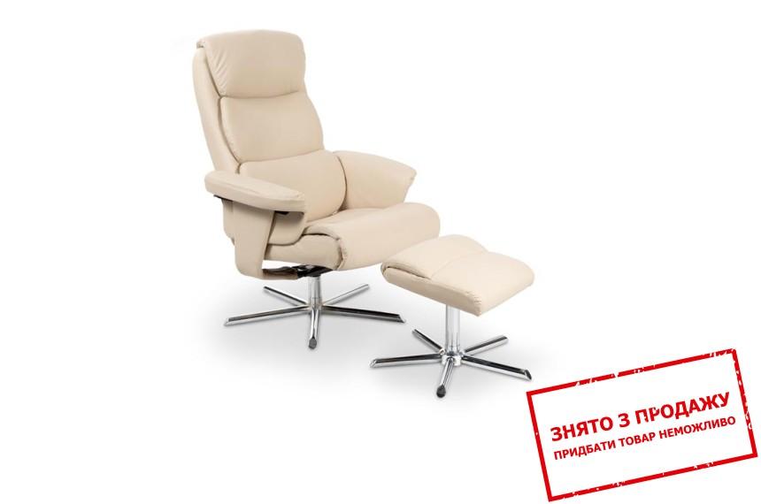 Крісло розкладне Halmar MAYER