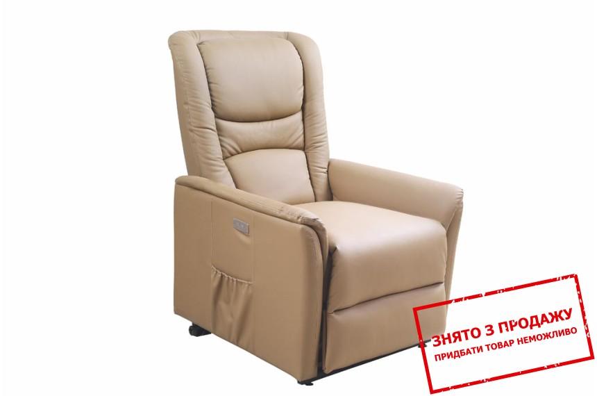 Крісло розкладне Halmar SENATOR
