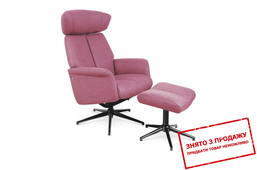 Крісло розкладне Halmar VIVALDI