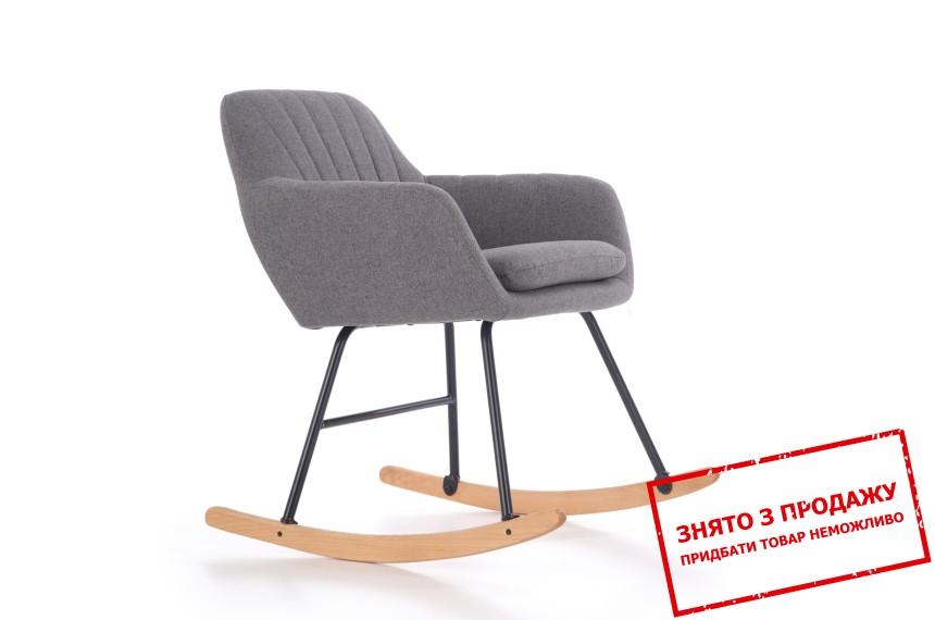 Крісло-гойдалка Halmar YORK