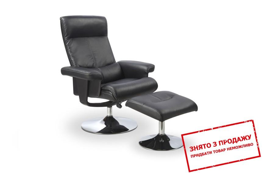 Крісло розкладне Halmar DAYTON