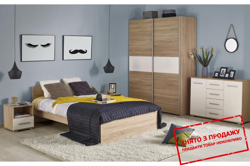 Ліжко Halmar LIMA LOZ-160х200