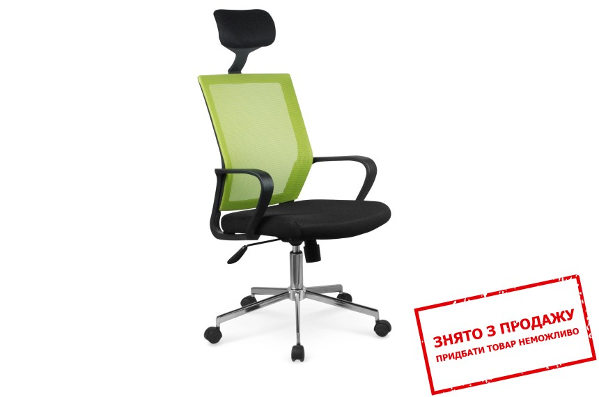 Крісло офісне Halmar ACAPULCO