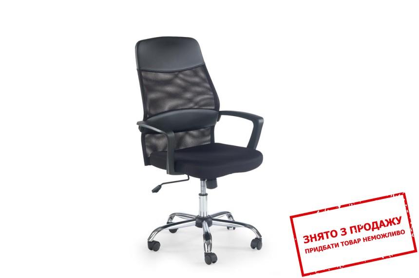 Крісло офісне Halmar CARBON