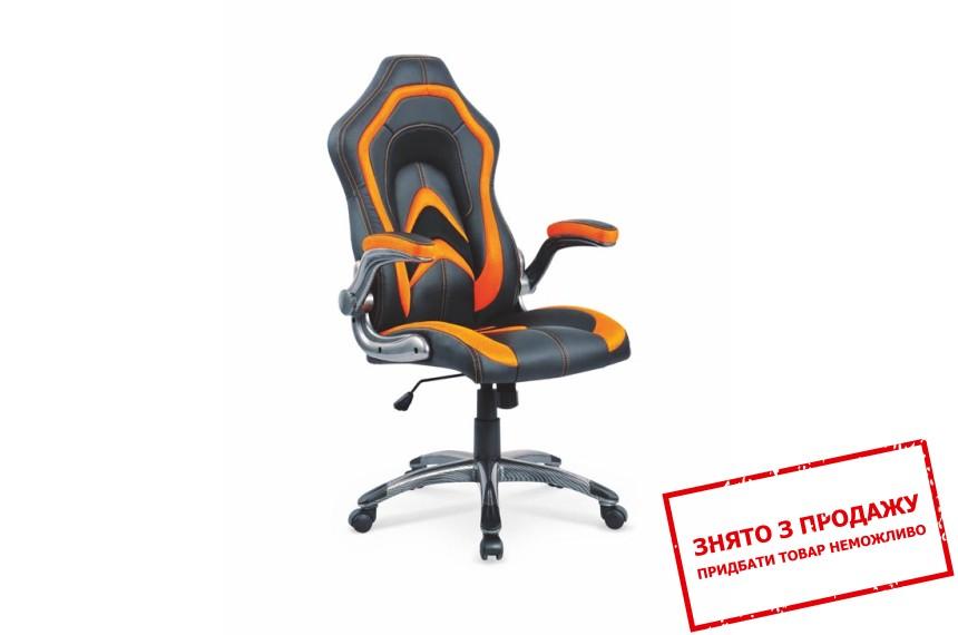 Крісло комп'ютерне Halmar COBRA