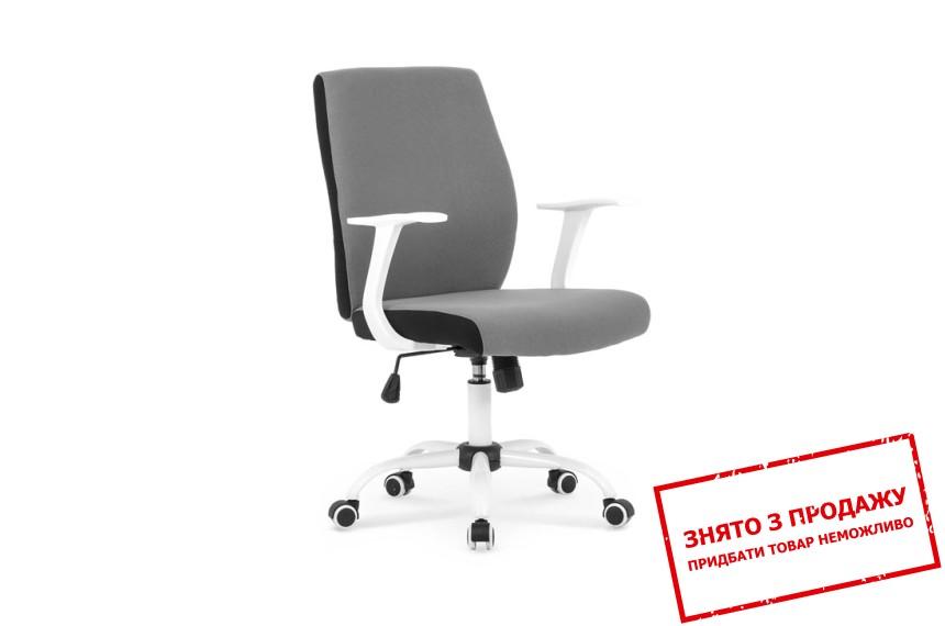 Крісло офісне Halmar COMBO