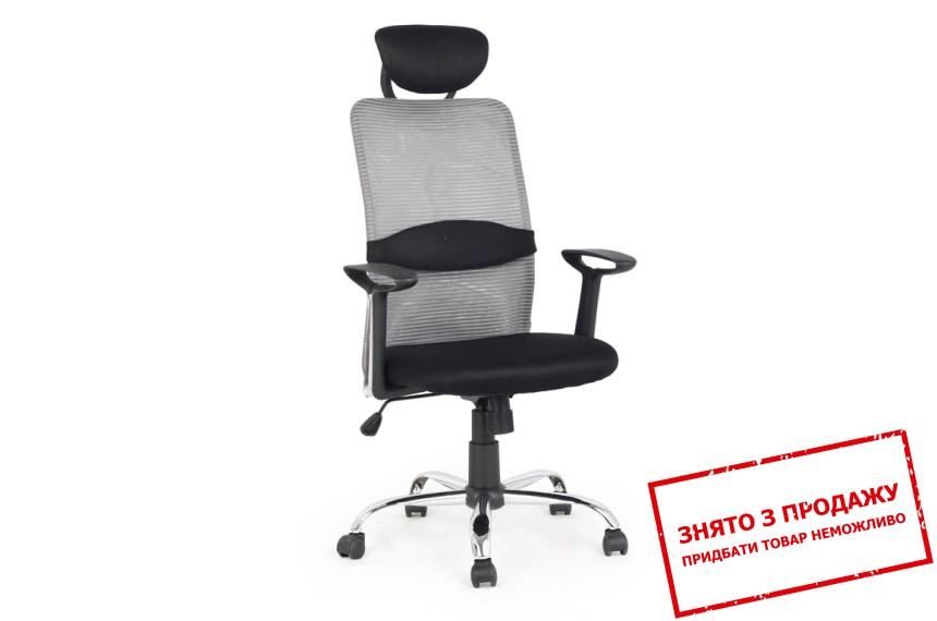 Крісло офісне Halmar DANCAN