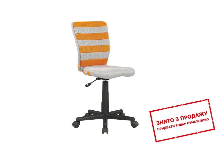 Крісло дитяче Halmar FUEEGO