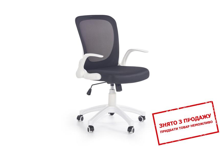 Крісло офісне Halmar HOUSE