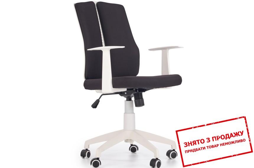 Крісло офісне Halmar IRON 2