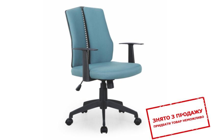 Крісло офісне Halmar IRON
