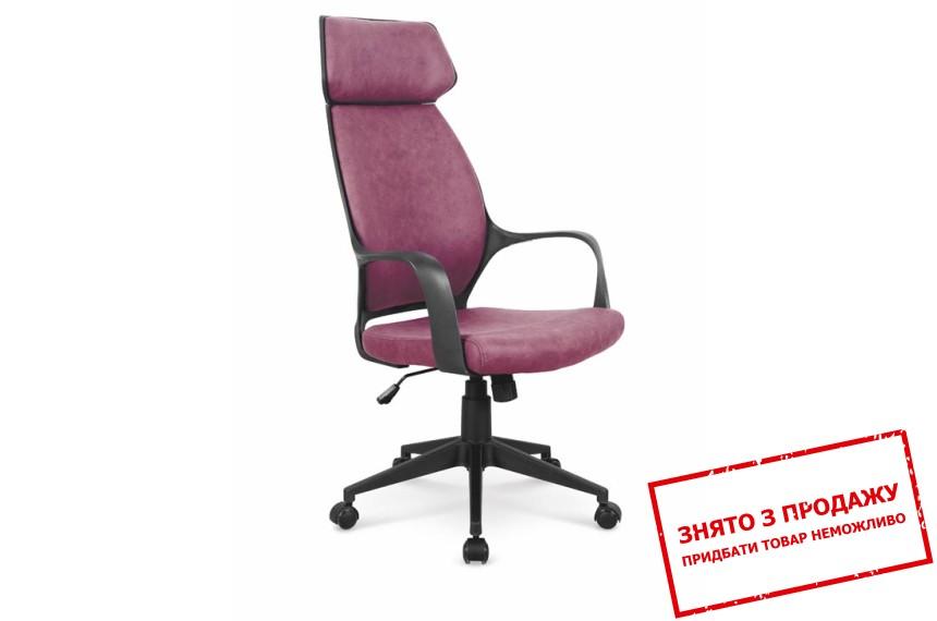 Крісло офісне Halmar PHOTON