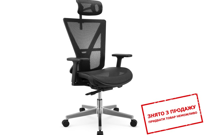 Крісло офісне Halmar PRINCE