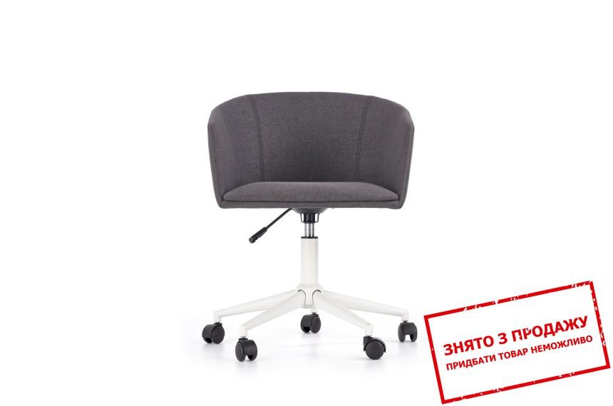 Крісло офісне Halmar RISO