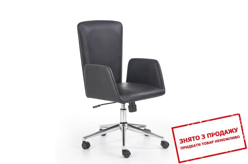 Крісло офісне Halmar SOUL