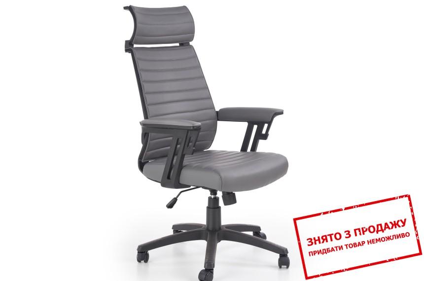 Крісло офісне Halmar SPARTAN