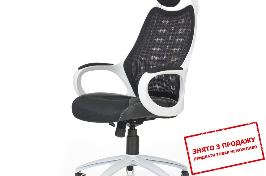 Крісло офісне Halmar STRIKER 2