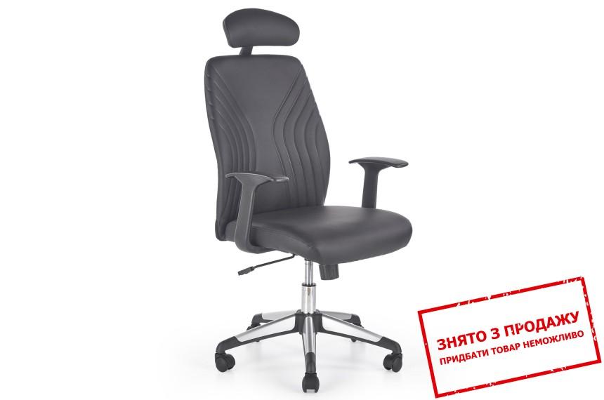 Крісло офісне Halmar TOLIO