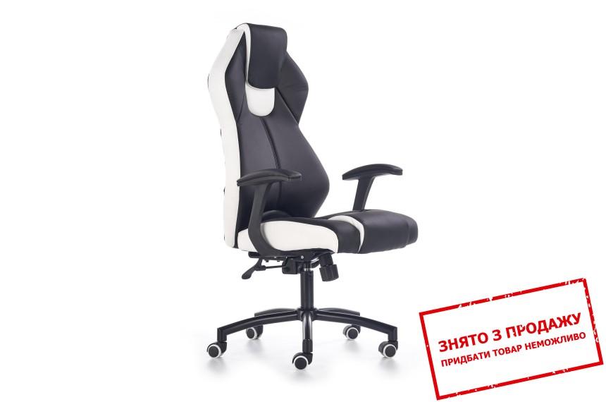 Крісло офісне Halmar TORANO