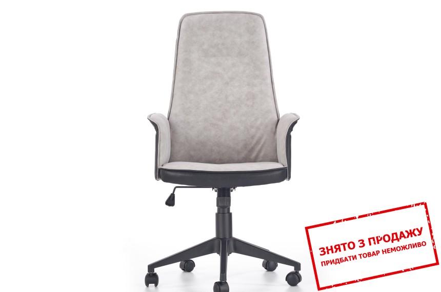 Крісло офісне Halmar TUCSON