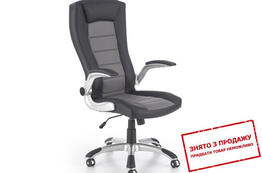 Крісло офісне Halmar UPSET