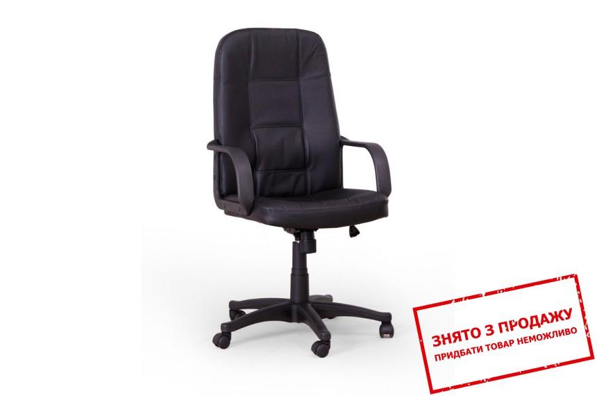 Крісло офісне Halmar EXPERT