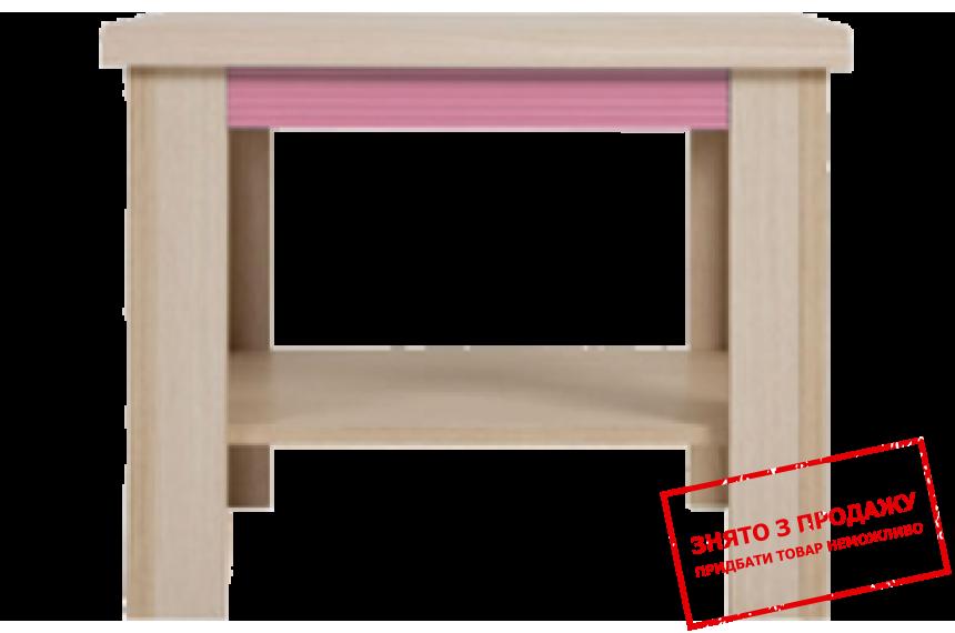 Стіл журнальний Капс Рожевий LAW60 БРВ