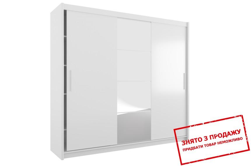 Шафа-купе Дієго Німфея альба 235 Гербор
