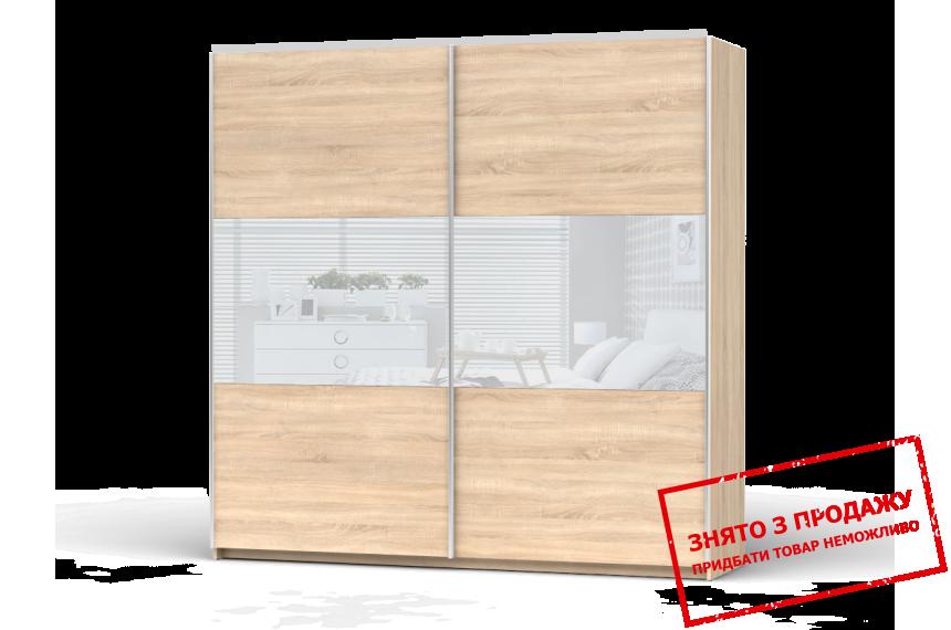 Шафа-купе Колін Дуб Сонома 220/2Z Гербор