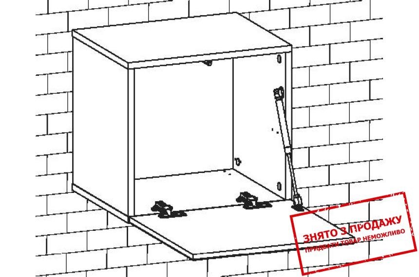 Фурнітура фасаду горизонтального нижнього Ваго 40 Гербор