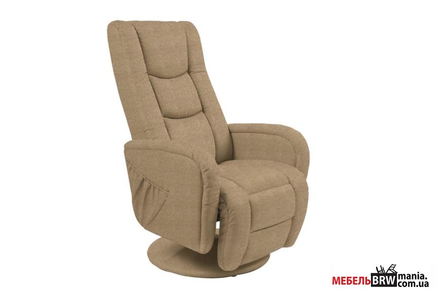 Кресло раскладное Halmar PULSAR 2