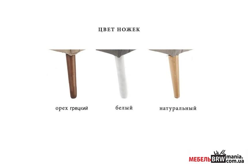 Ножки к стулу Halmar CHESTER