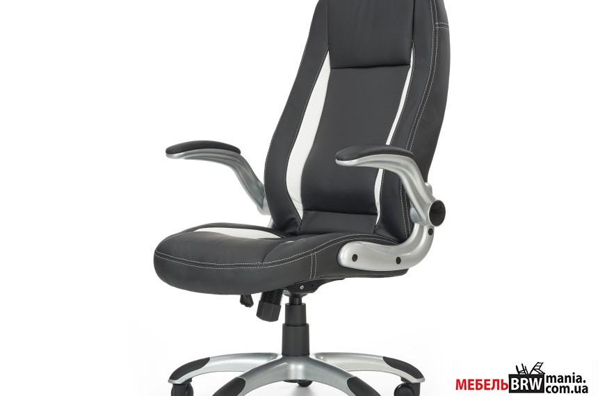 Кресло офисное Halmar SATURN